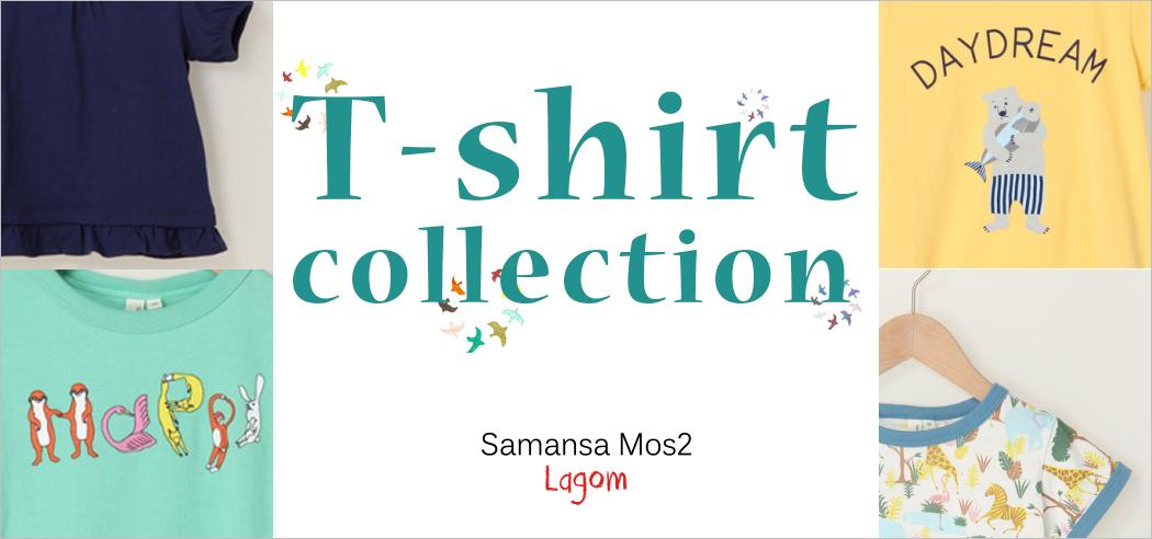LG Tシャツ