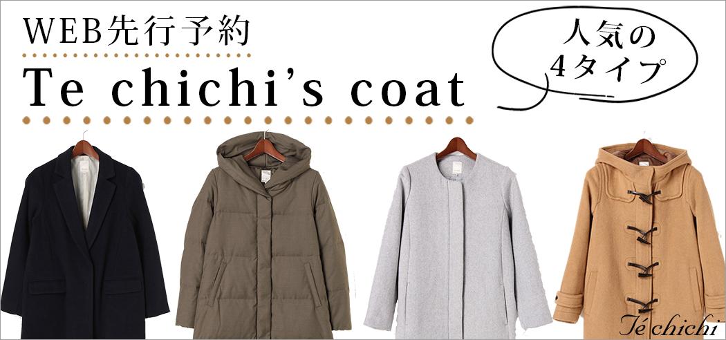 4種コート tc