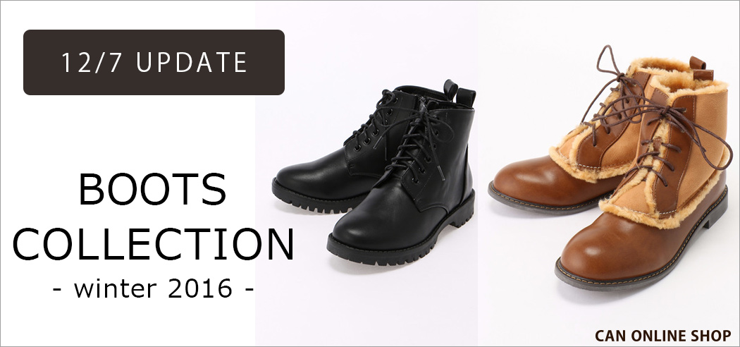 boots collection