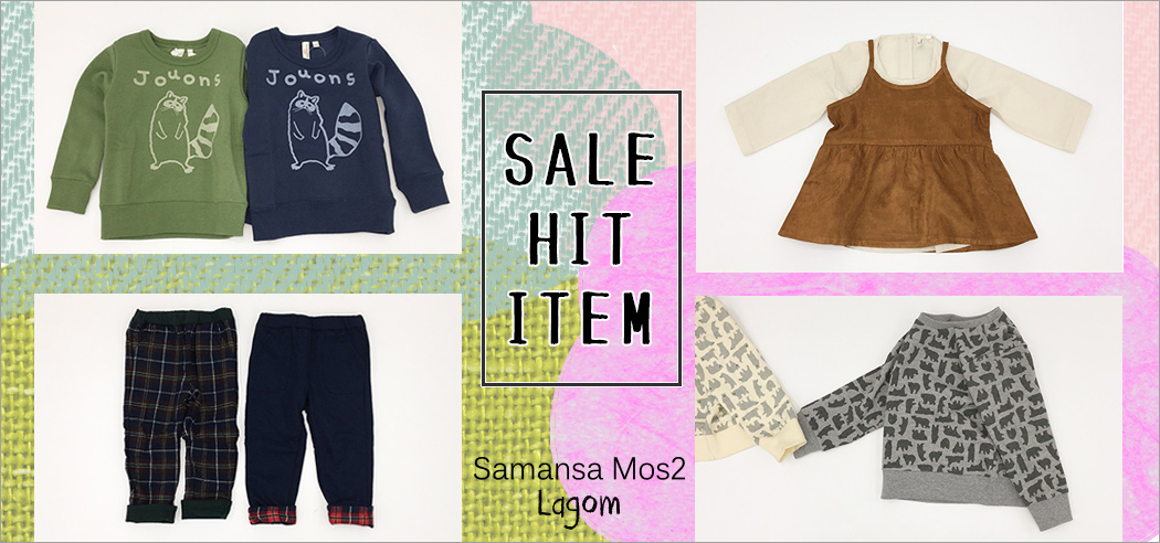 lagom sale hit item