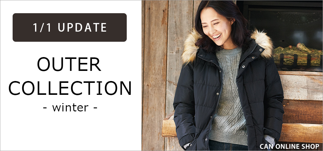 outer collection 2