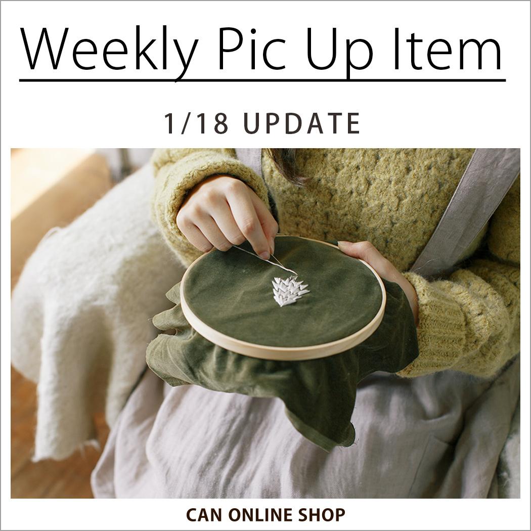 weekly pic item