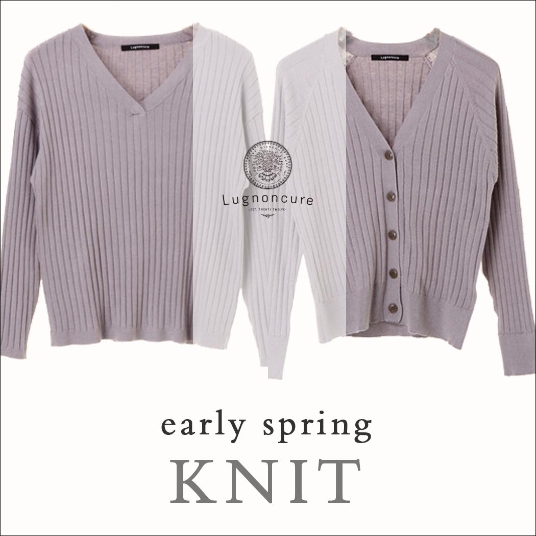 lu knit