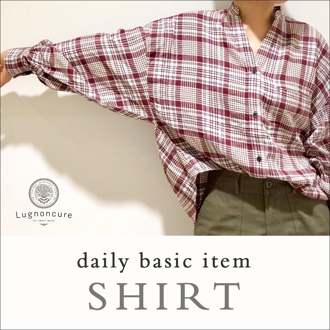 lu shirt
