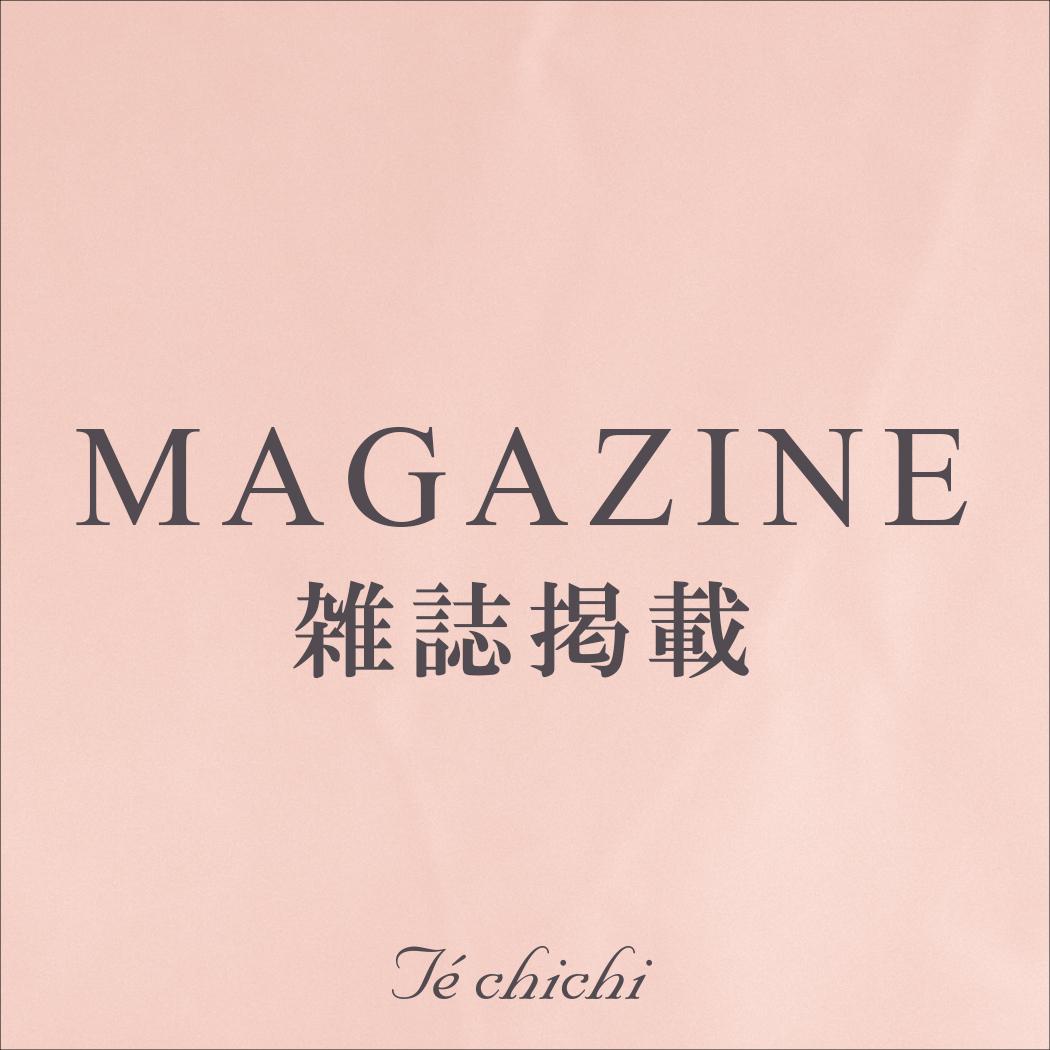 tc 雑誌掲載